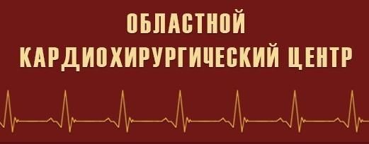 7 областная больница тула